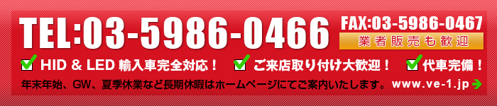 03-5986-0466