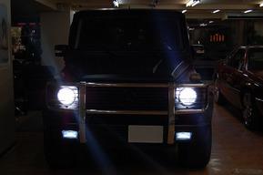 ベンツW463 ヘッドライトHID取り付け フォグランプLEDバルブ取り付け
