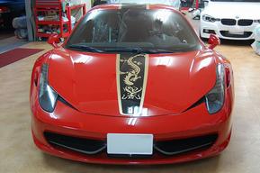 フェラーリ458イタリア 中国限定車ドラゴンエディション仕様ラッピング