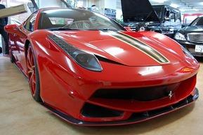 SVR BODY KIT フェラーリ458イタリア フロントバンパー フロントリップ