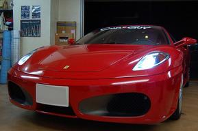 フェラーリF430 ヘッドライトバルブHID交換 スモールバルブLEDカスタム