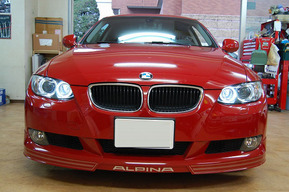 BMW E92 ALPINA D3 LEDイカリングバルブ ルームランプLEDカスタム
