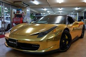 フェラーリ458イタリア ゴールドラッピング カスタム フルラッピング LEDカスタム